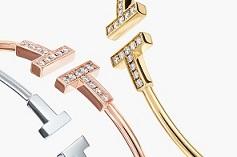 Bracciali Tiffany&Co