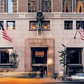 La boutique Tiffany&Co. sulla 5th Avenue (Manhattan, NYC)